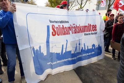 Unterstützung durch das Überbetriebliche Solidaritätskomitee am 27.04.2017 in Weinheim. Foto: Avanti².