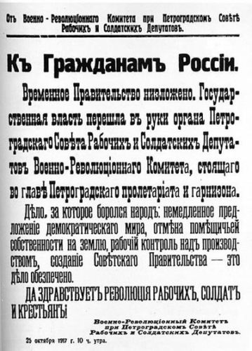 Bekanntgabe der Absetzung der Provisorischen Regierung in Petersburg, 25. Oktober 1917 (07. November 1917). Foto:Gemeinfrei.